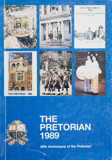 The Pretorian 1989 The 80th Anniversary of the Pretorian