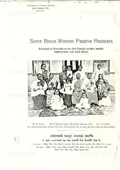 NFC_C1010: Excerpt - Some Brave Women Passive Resisters