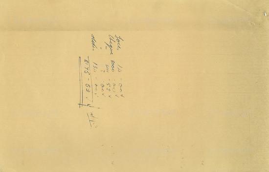 WKC_A1032: Note - James Kantor  Receipts