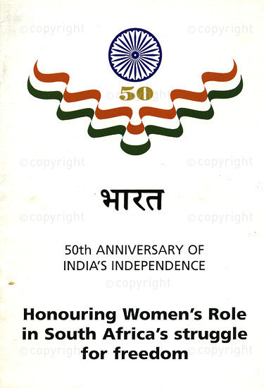 NFC_C1032: 50th Anniversary of India's Independence