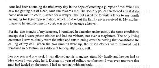 NFC_C1076: Excerpt - A testimony -  Shamthie Naidoo