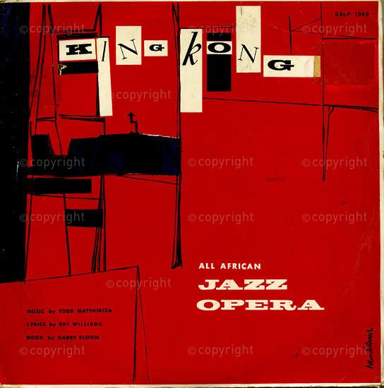 AGC_D3003: King Kong Vinyl ( Phonograph record)