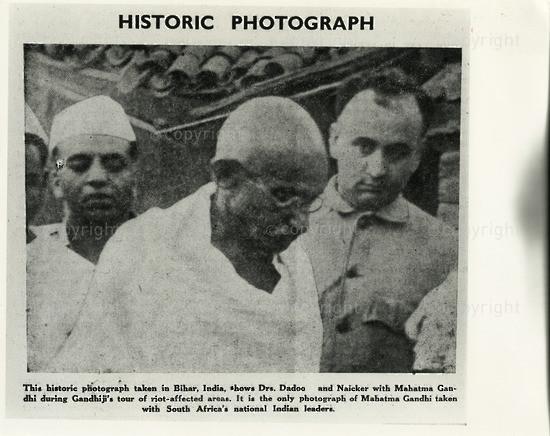 NFC_C1036: Historic Photograph, Bihar India