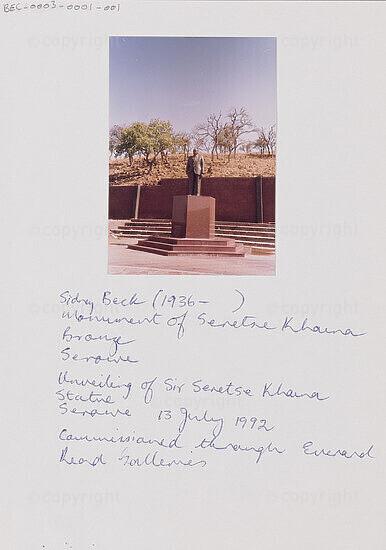 Monument of Seretse Khama