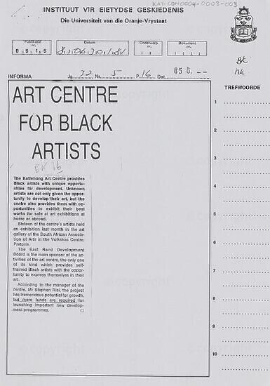 Art Centre For Black Artists